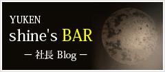YUKEN shine's BAR